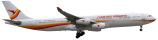 Surinam Airways vliegschema